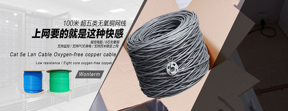 China am besten Kabel Cat5e SFTP en ventes