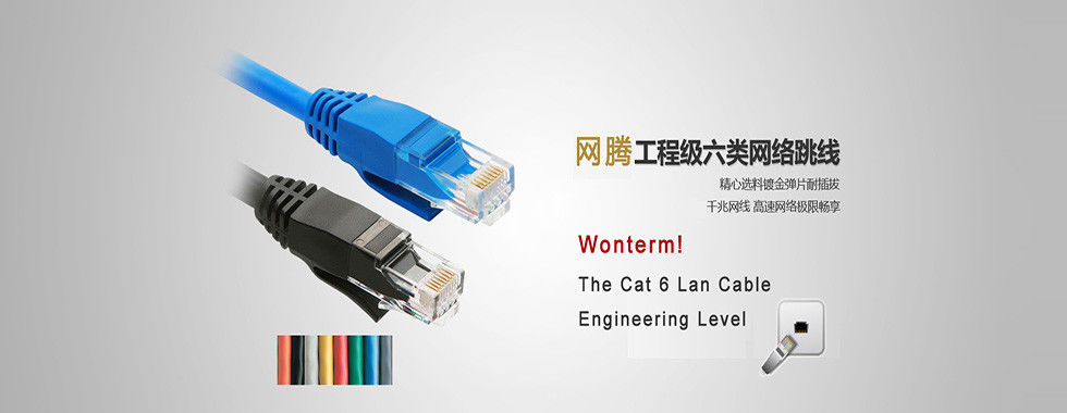 China am besten Cat5e ftp-Kabel en ventes